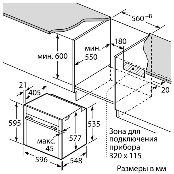 вентилятор охлаждения, система