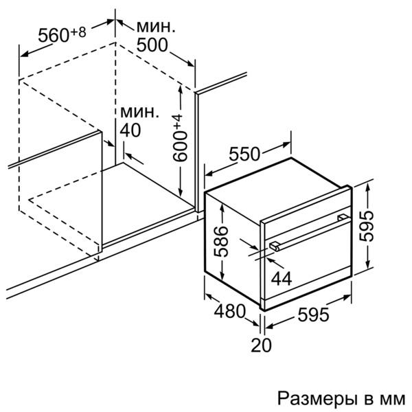60x59x50 см